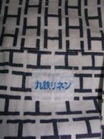 Burutore_yukata