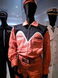 Tokkyu_uniform