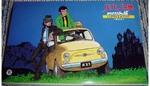 Lupin3_2