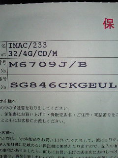 201101032317000